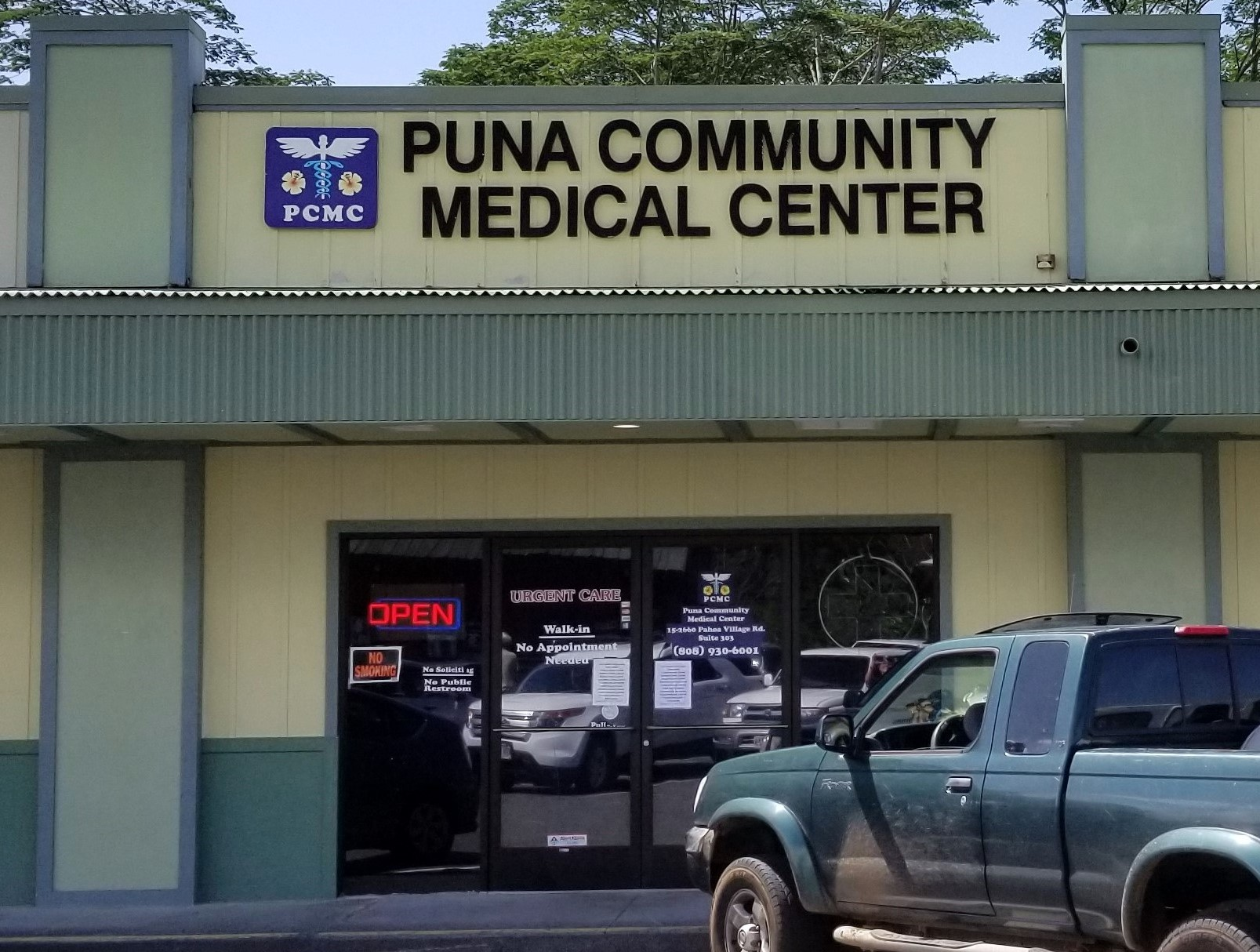 Puna Community Medical Clinic building exterior