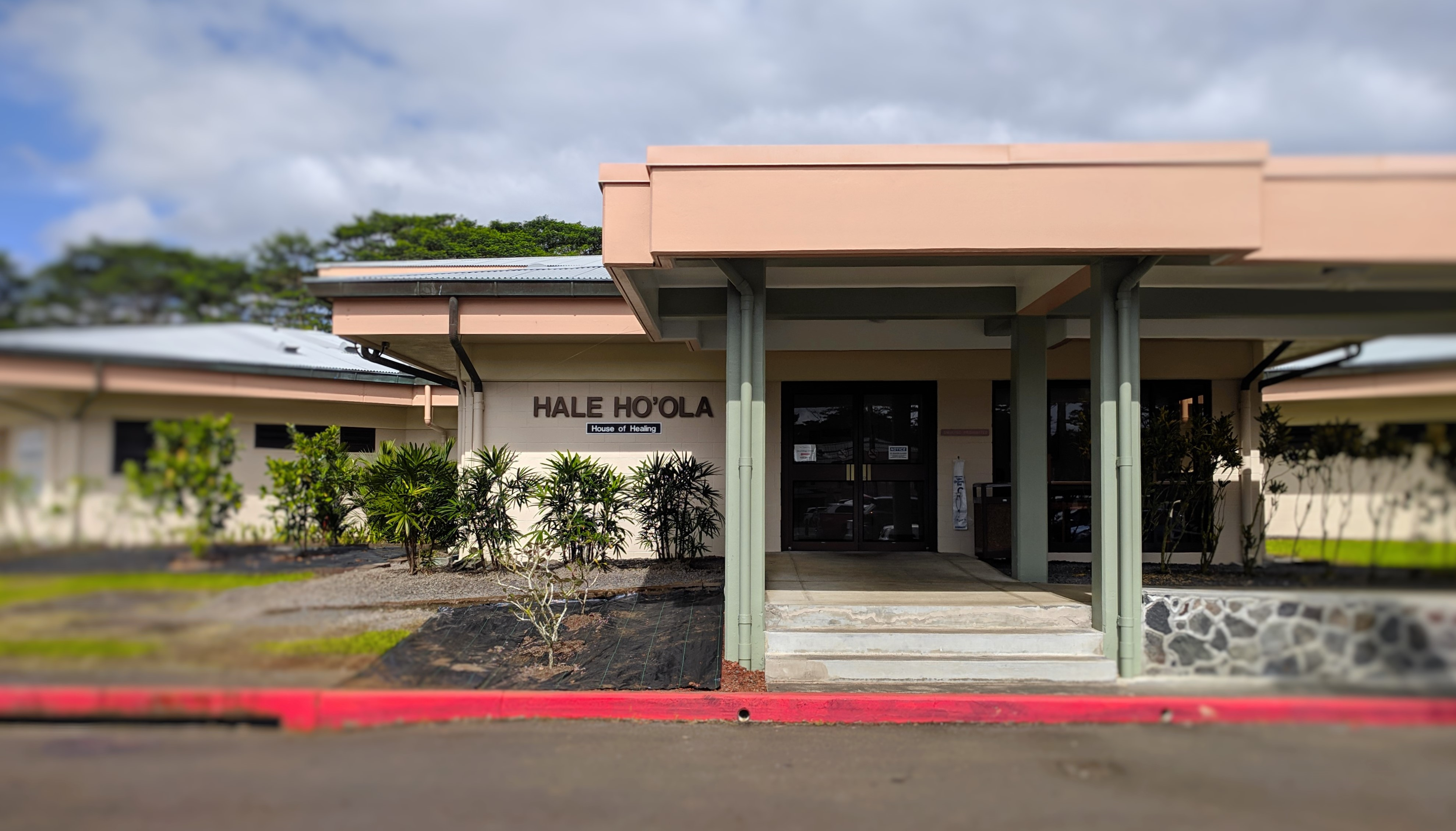 Hilo Medical Center building exterior