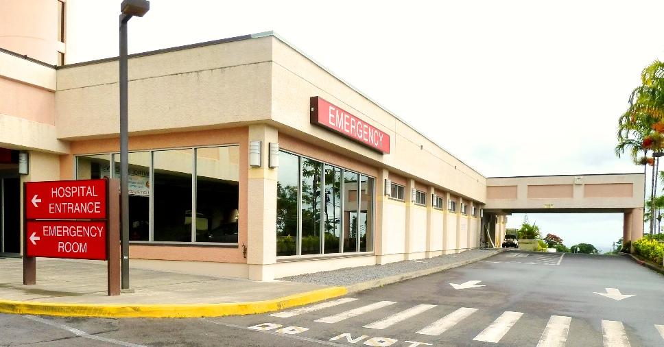 ER building exterior