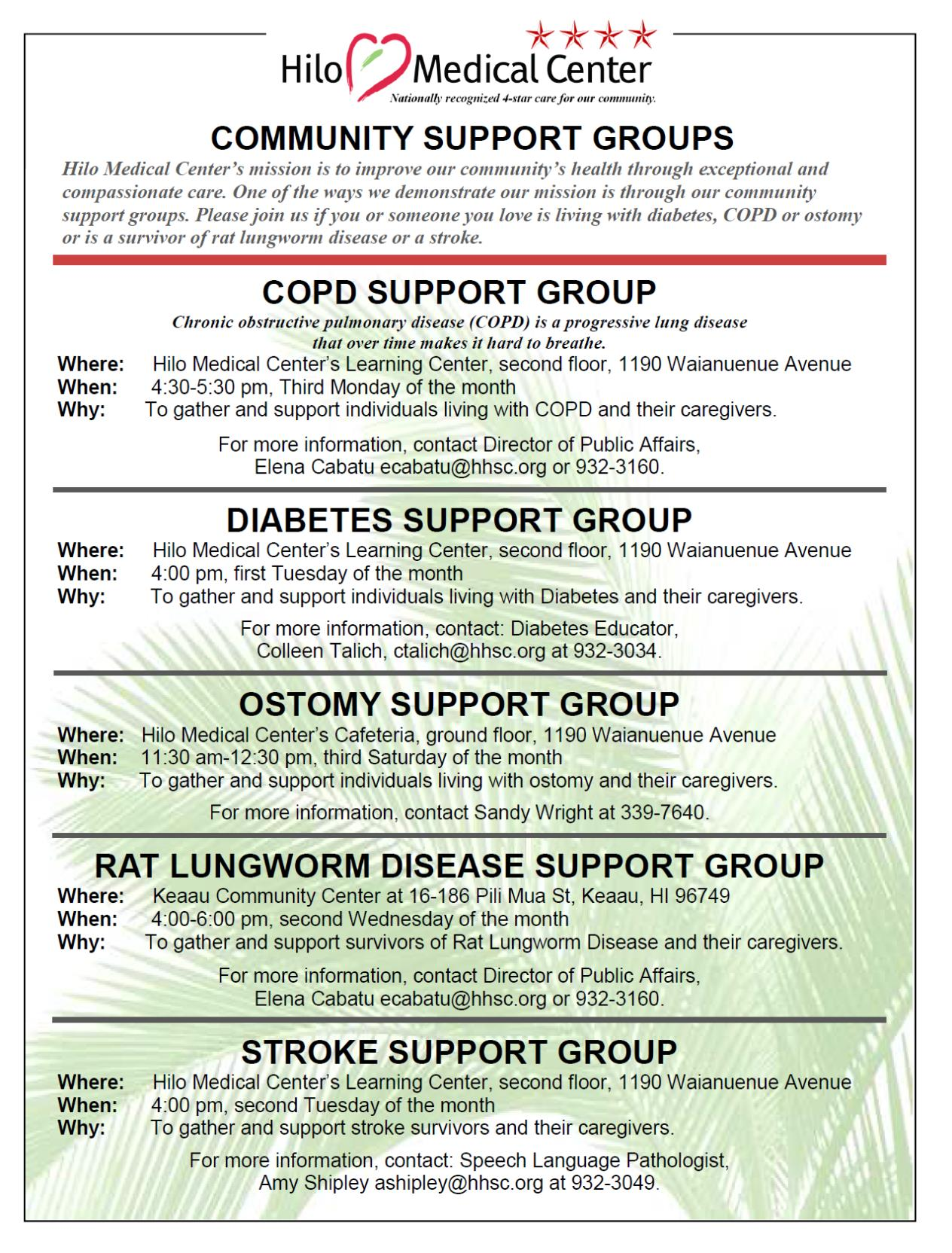 HMC Support Groups Flyer