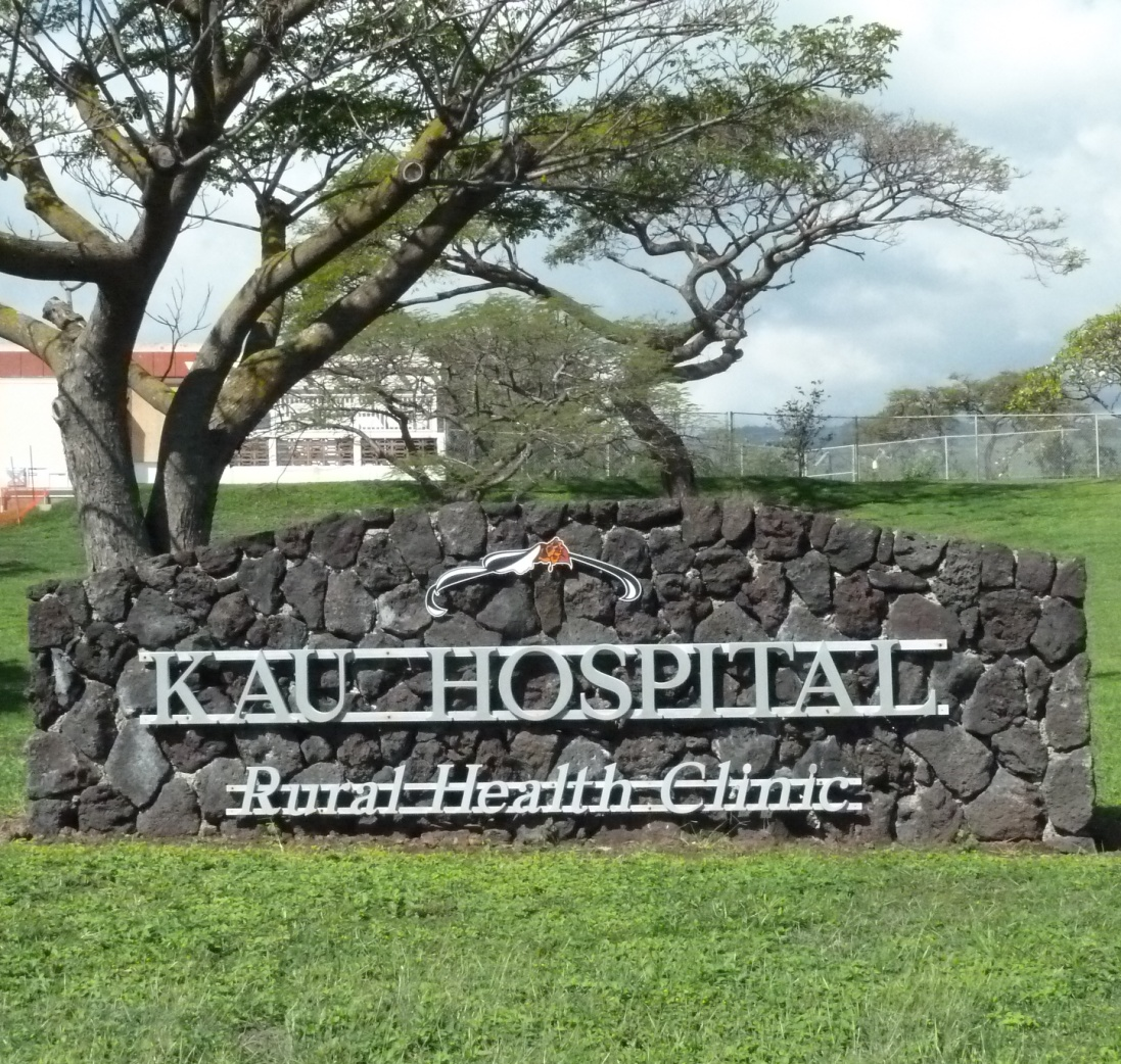 Kau Main Sign