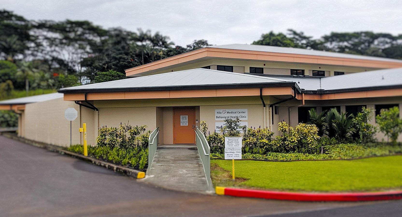 Neurology Clinic building exterior